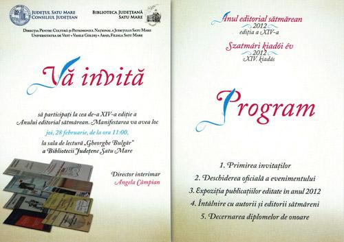 Invitatie_AES