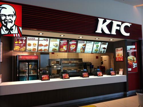 Restaurant-KFC-Baia-Mare