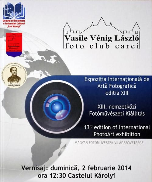 Expo-international