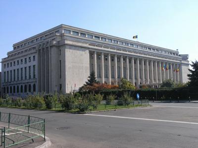 Parlamentarii PDL au votat pentru remanierea Guvernului