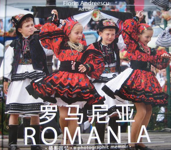 Oşencuţele – pe coperta albumului românesc de la Expoziţia Mondială din Shanghai