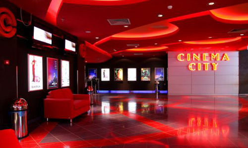 Cinematograf multiplex la Gold Plaza Baia Mare