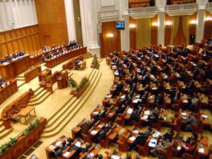 Cum se umflă Parlamentul de la Bucureşti
