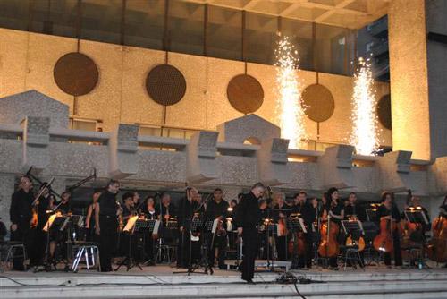 """Concert simfonic în Piața """"25 Octombrie"""""""