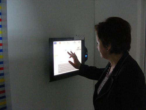Info Chioşc de ultimă generaţie instalat la AJOFM Satu Mare