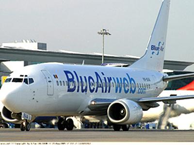 Cursele aeriene dinspre Satu Mare spre Italia au fost anulate