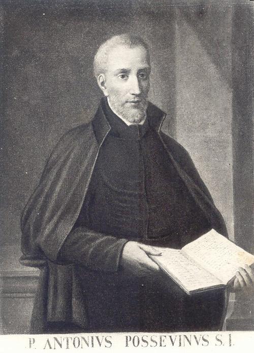 Ţinuturile Sătmarului în scrierile lui Antonio Possevino