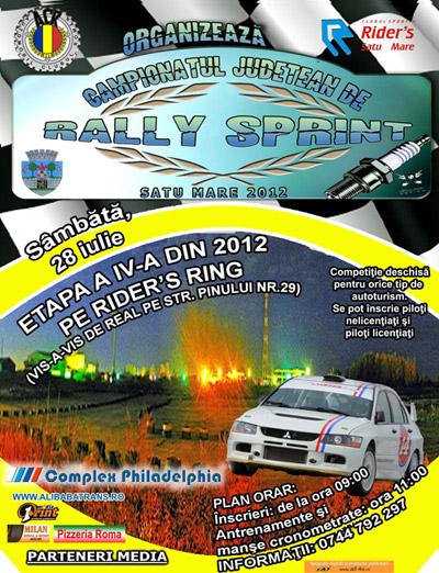 Campionatul Județean de Rally Sprint Satu Mare 2012 – etapa a IV-a