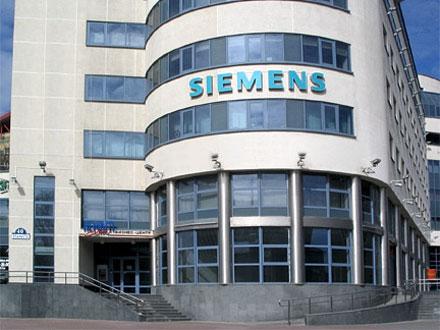 Siemens mută în România o parte din activităţile din Elveţia