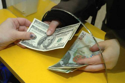 Amenzi de 40.000 lei pentru nereguli la serviciile de schimb valutar