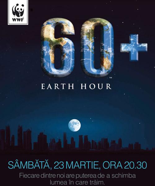 """""""Ora Pământului"""" va fi marcată şi la Satu Mare"""