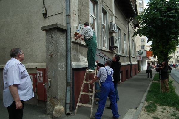 """Clădirea fostei redacţii a cotidianului """"Gazeta de Nord-Vest"""" intră în patrimoniul Consiliului Judeţean"""