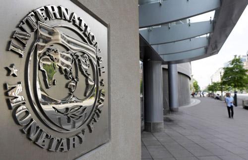 FMI îşi închide reprezentanţa din Budapesta