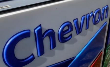 Chevron suspendă activităţile de explorare a gazelor de şist din zona Bârladului