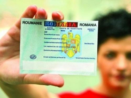 O minoră a încercat să iasă din ţară cu o carte de identitate falsă