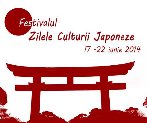 """Festivalul """"Zilele culturii japoneze"""", în premieră la Satu Mare"""