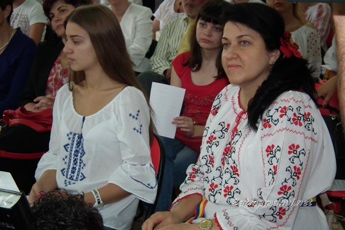 """""""Ziua internaţională a iei româneşti"""""""