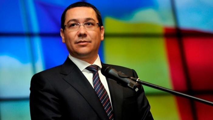 Victor Ponta şi-a lansat candidatura pentru Cotroceni
