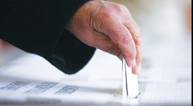 Începe campania electorală pentru alegerile prezidențiale din luna noiembrie