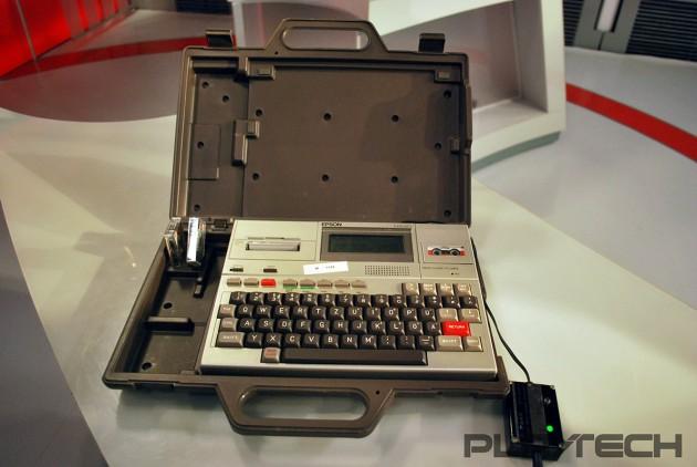 Sătmăreanul care deține cel mai vechi laptop din lume vrea să-l vândă