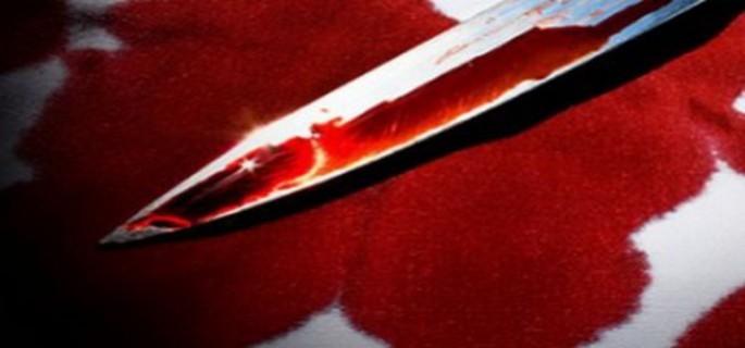A murit după ce s-a înjunghiat cu un cuţit în abdomen