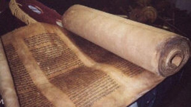 Sulurile de papirus carbonizate la erupția Vezuviului ar putea fi citite din nou