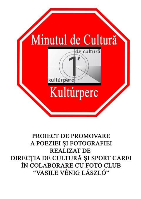 Proiect de promovare a poeziei și fotografiei în municipiul Carei