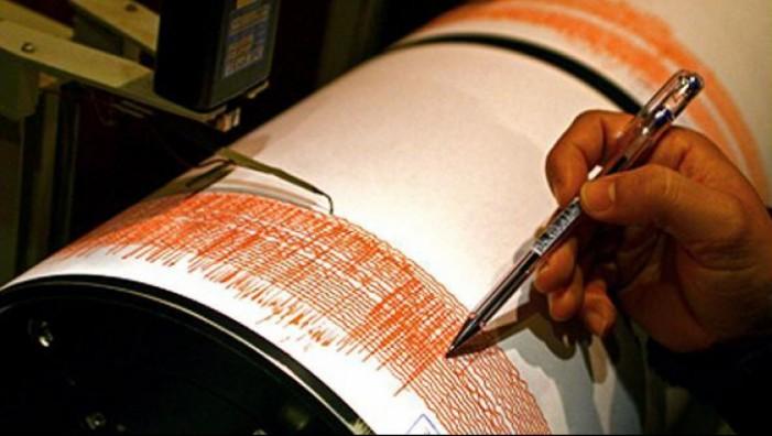 Un nou cutremur în județul Satu Mare