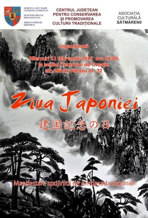 """""""Ziua Japoniei"""" va fi marcată și la Satu Mare"""