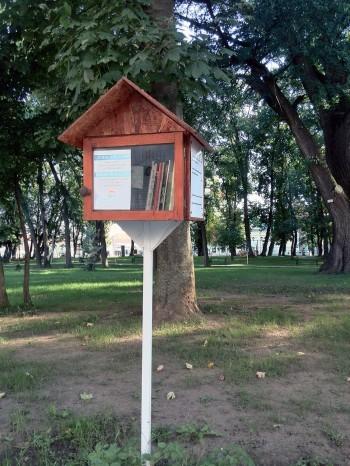"""Relansarea campaniei de lectură în aer liber – """"Cuibul de cărți"""" la Carei"""