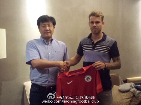 Fotbal: Sătmăreanul Eric Bicfalvi a semnat un contract cu o echipă din China