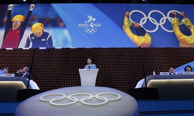 Vezi cine va fi gazda Jocurilor Olimpice de Iarnă din 2022