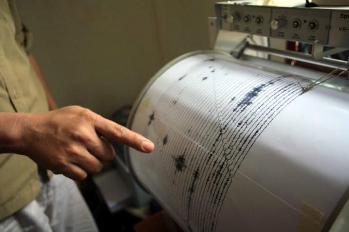 Cutremure în Satu Mare și Maramureș !