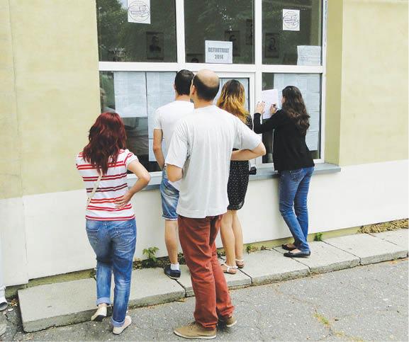Definitivat Satu Mare: Promovabilitate de 63,21% după rezolvarea contestatiilor