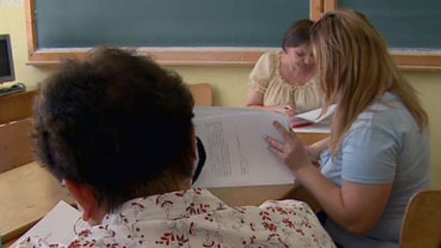 Examenul național de definitivare în învățământ, sesiunea 2015