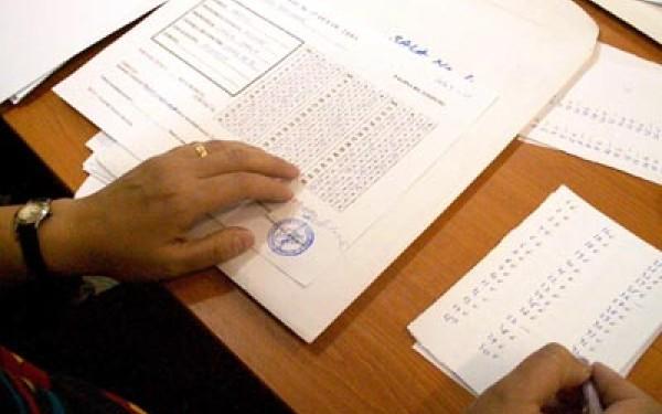Vezi subiectele de la proba scrisă din cadrul examenului de definitivat
