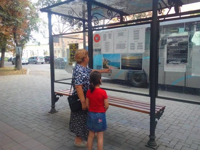 """Proiectul """"Minutul de cultură"""" continuă și în luna august la Carei"""