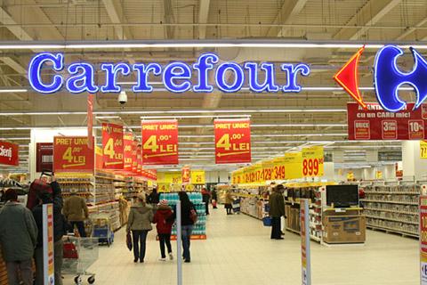 Carrefour și la Satu Mare?