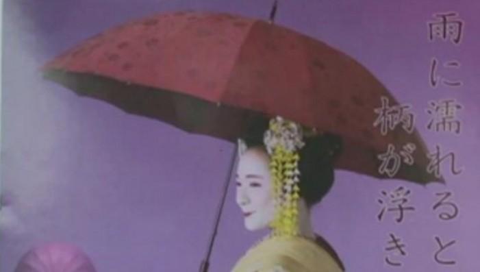 """Umbrelă japoneză cu """"surprize"""" (Video)"""
