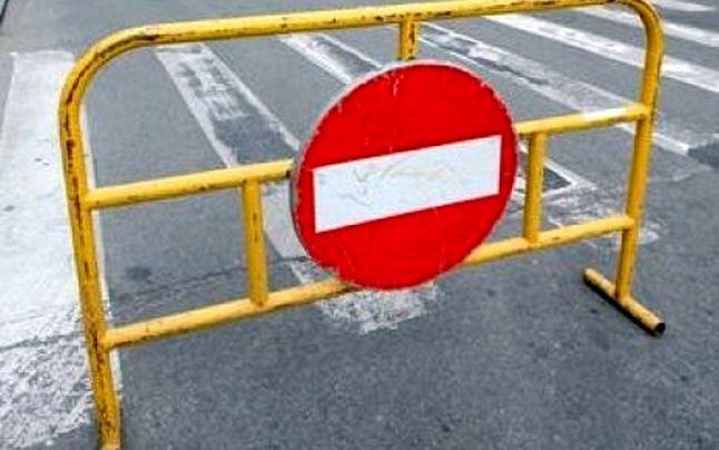 Străzi închise la Satu Mare de Ziua Națională a României