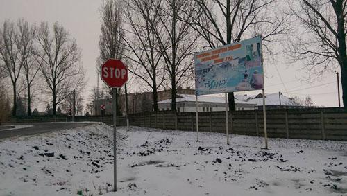 Bază de tratament pentru militari sau centru pentru imigranți, în unitatea de jandarmi de la Tășnad?