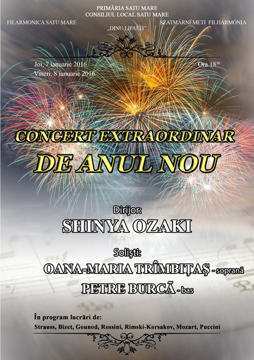 Concert Extraordinar de Anul Nou