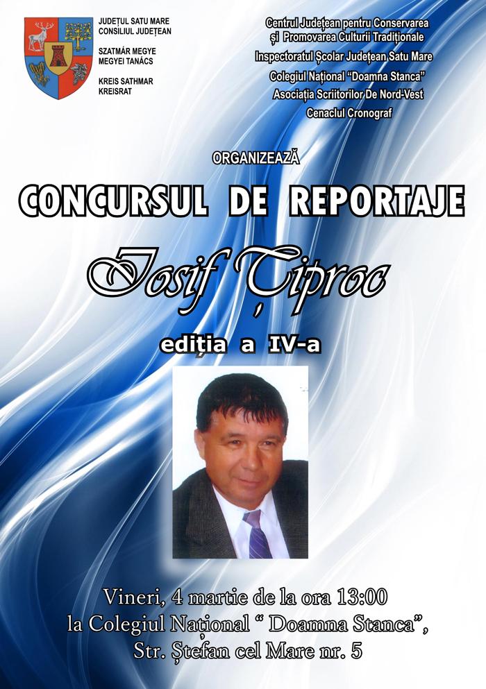 Concurs de reportaje pentru elevi