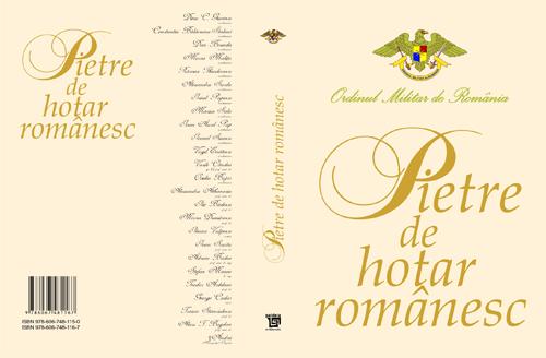 Pietre de hotar românesc