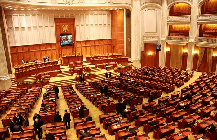 Plenul reunit al Parlamentului suspendat din lipsă de cvorum