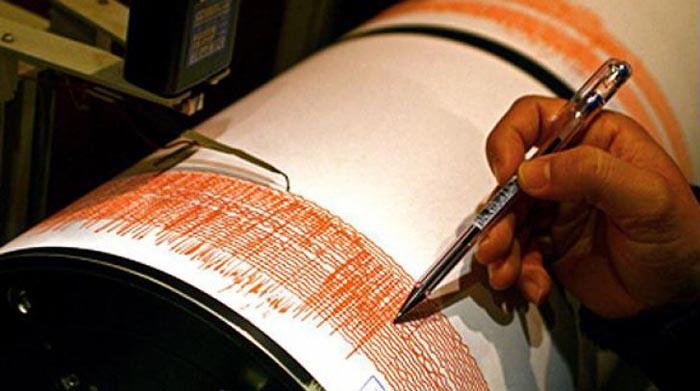 S-a cutremurat pământul în județul Satu Mare