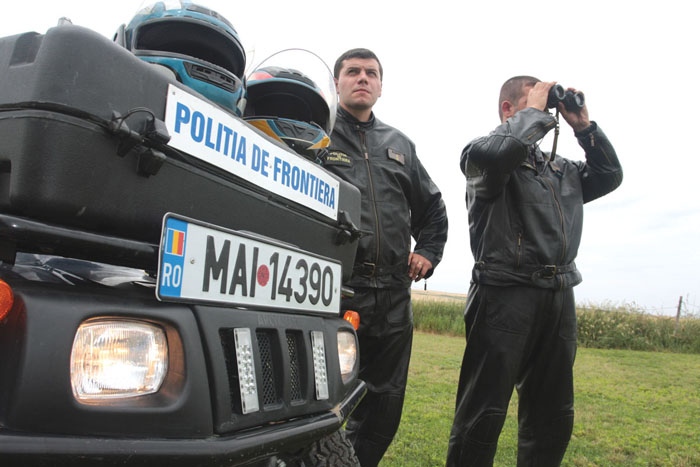 Colaborare interinstituțională pentru supravegherea frontierei de stat