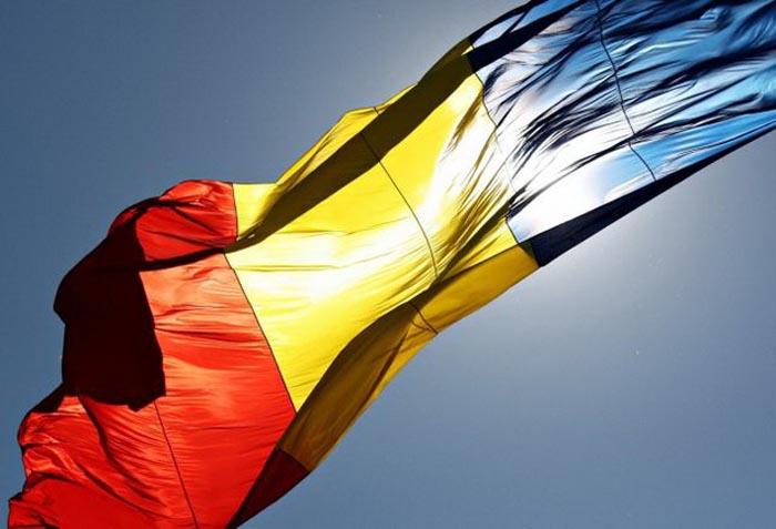 Defăimarea Drapelului sau a Imnului Național, pedepsită cu închisoarea