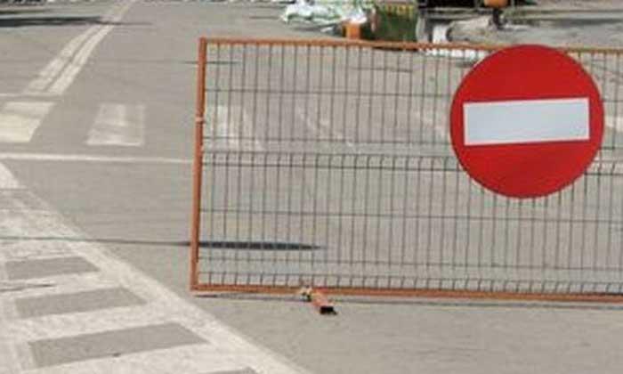 Circulația pe două drumuri din Maramureș care fac legătura cu judeţul Satu Mare, restricționată