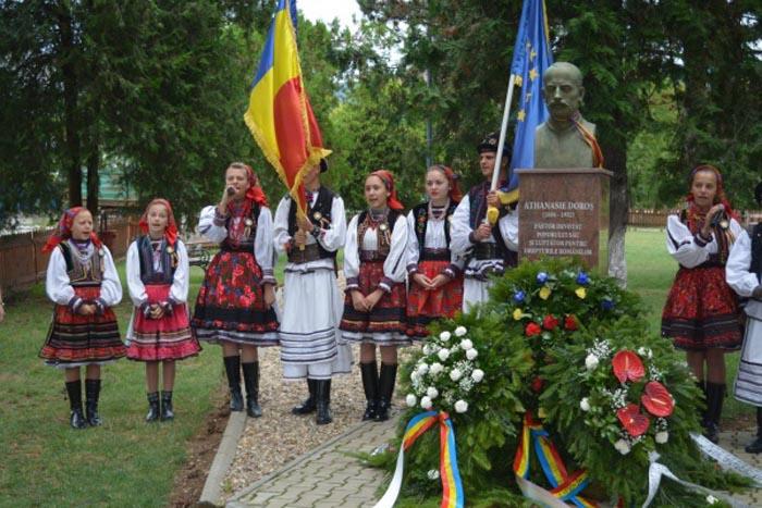 Medalion Cultural Athanasie Doroș – 130 de ani de la naștere